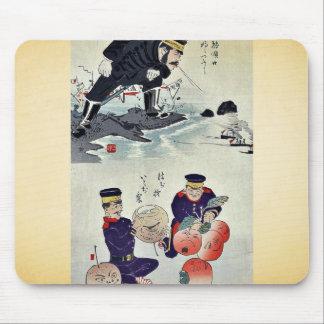 Pictures-military tactics by Kobayashi,Kiyochika Mouse Pad