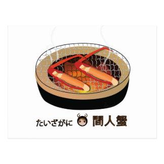 Piernas de cangrejo japonesas de la parrilla postal