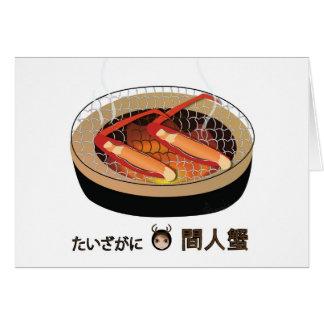 Piernas de cangrejo japonesas de la parrilla tarjeta de felicitación