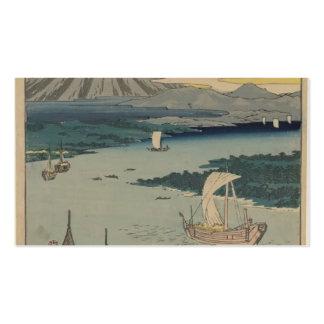 Pierre Puvis de Chavannes- The Prodigal Son Business Card