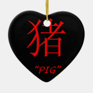 """""""Pig"""" Chinese astrology sign Double-Sided Heart Ceramic Christmas Ornament"""