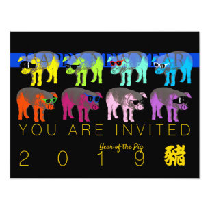 pig chinese new year 2019 pop party invitation
