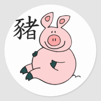 Pig Chinese Zodiac Sticker