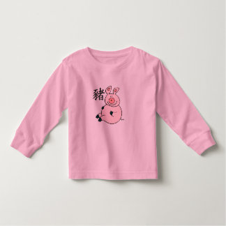 Pig Chinese Zodiac Tee Shirt