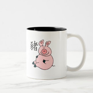 Pig Chinese Zodiac Two-Tone Coffee Mug