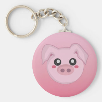 Pig Face Keychain