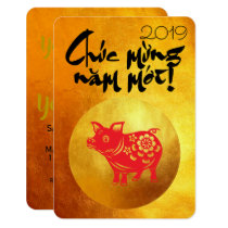 Pig Year 2019 Greeting in Vietnamese Gold Invite
