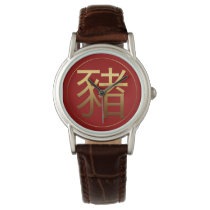 Pig Year Gold embossed effect Symbol Woman Watch