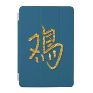 pig year - gold iPad mini cover