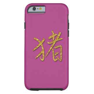 pig year - gold tough iPhone 6 case