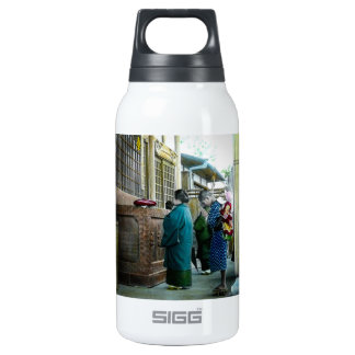 Piggy Backing to Prayer Time at Local Temple Japan Insulated Water Bottle