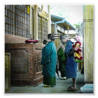 Piggy Backing to Prayer Time at Local Temple Japan Photo Print