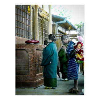 Piggy Backing to Prayer Time at Local Temple Japan Postcard