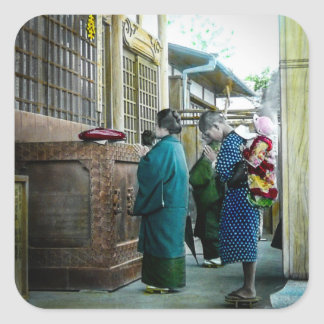 Piggy Backing to Prayer Time at Local Temple Japan Square Sticker