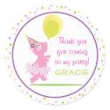 Piggy Birthday Party - Favor Sticker sticker
