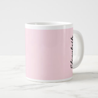 Piggy Pink Solid Color Giant Coffee Mug