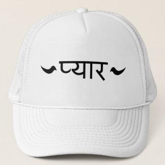 Pika Point Hindi Love Trucker Hat