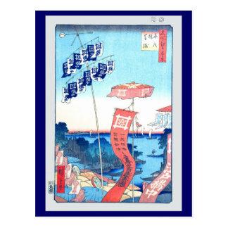 Pilgrims Procession, Hiroshige Japanese Fine Art Postcard