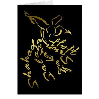 Pillars of Islam Greeting Card