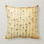 Pillow - Ancient Japanese Kanji