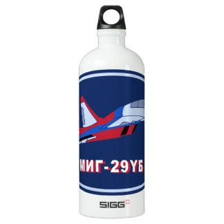 Piloten Ausbildungsabzeichen auf MIG 29 UB Trainer Aluminum Water Bottle