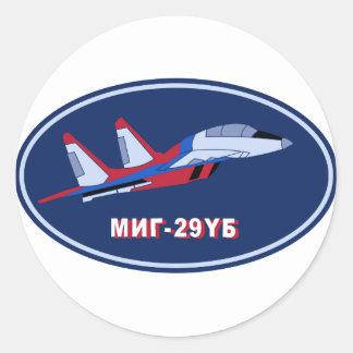 Piloten Ausbildungsabzeichen auf MIG 29 UB Trainer Classic Round Sticker