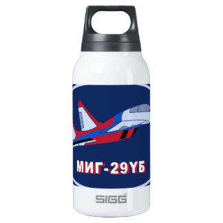 Piloten Ausbildungsabzeichen auf MIG 29 UB Trainer Insulated Water Bottle