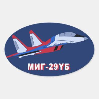 Piloten Ausbildungsabzeichen auf MIG 29 UB Trainer Oval Sticker