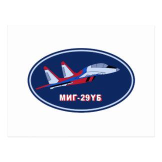 Piloten Ausbildungsabzeichen auf MIG 29 UB Trainer Postcard