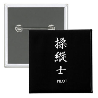 Piloto - Soujuushi Pin Cuadrada 5 Cm