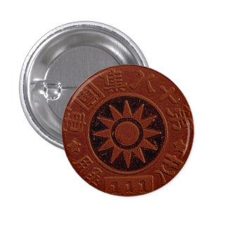 Pin chino de la medalla del vintage