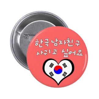 Pin coreano del novio
