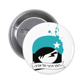 "pin - Hebrew Official ""TLV Derby Girls"" Logo"