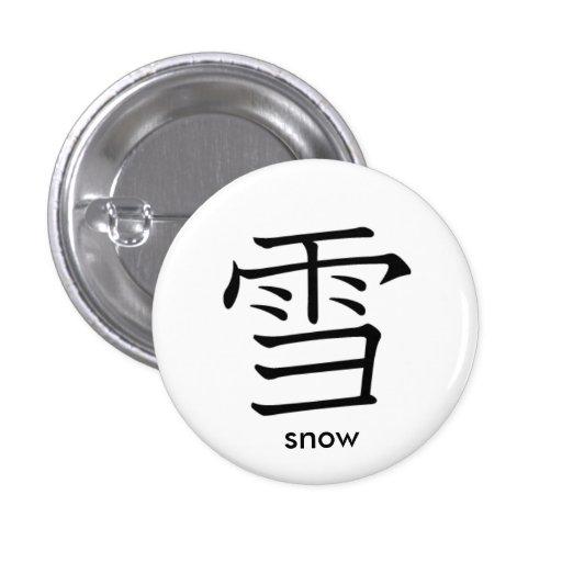 Pin japonés del carácter de la nieve