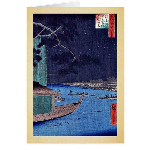 Pine of success,Asakusa River by Andō,Hiroshige Greeting Card