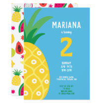 Pineapple Tutti Frutti Fruit Birthday Party Blue Invitation