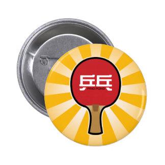 Ping-pong Pins