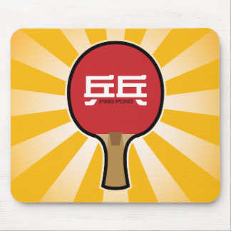 Ping Pong Mouse Pad