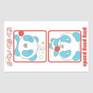Ping Pong Panda in Action Stickers