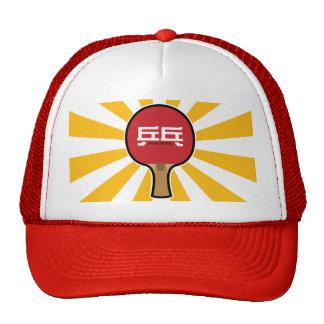 Ping Pong Trucker Hat