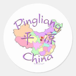 Pingliang China Round Sticker