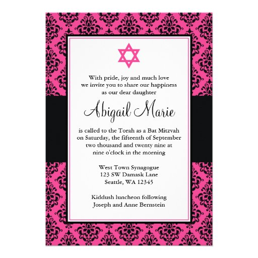 Pink and Black Damask Star of David Bat Mitzvah Invites