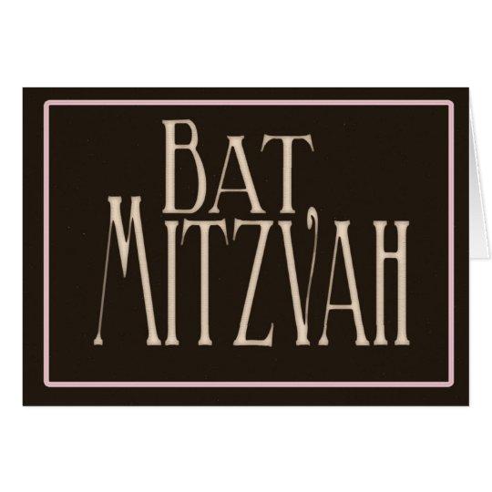 Pink and brown Bat Mitzvah invitation
