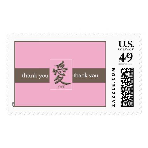 Pink and Brown Kanji Love Thank You Postage