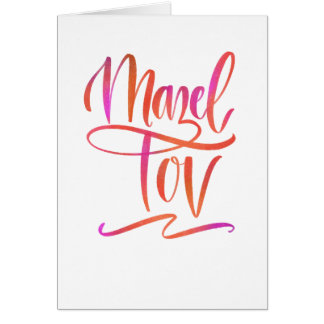 Pink and Orange Ombre Mazel Tov Greeting Card