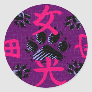 Pink and Purple Paw Prints Classic Round Sticker