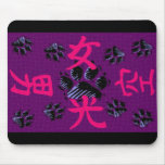 Pink and Purple Paw Prints Mouse Pad