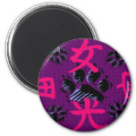 Pink and Purple Paw Prints Refrigerator Magnet