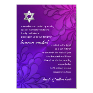 Pink and Purple Textured Metallic Sheen Look 5x7 Paper Invitation Card
