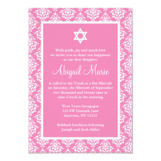 Pink and White Damask Star of David Bat Mitzvah 5x7 Paper Invitation Card